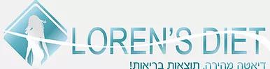דיאטת לורן לוגו